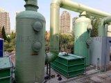 天润生产玻璃钢喷淋塔 除雾器 净化塔 酸雾处理
