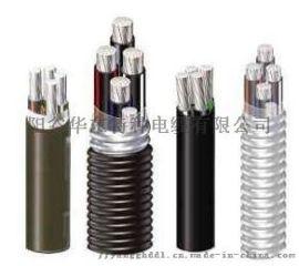 阳谷电缆-阳谷华东电缆厂销售各种国标电线电缆