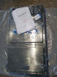 铝合金/钢板焊接/不锈钢防爆控制箱定做