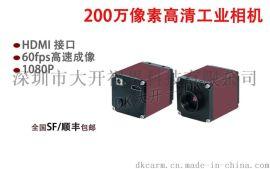 高速高清工业相机,HDMI相机,HDMI-200VN-ET