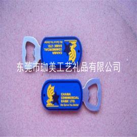 供应卡通PVC开瓶器 软胶开瓶器 硅胶开瓶器