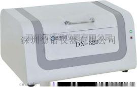 X射线荧光光谱仪,合金元素分析仪,贵重金属检测仪