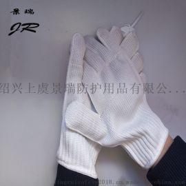 防割专业防护防身5级钢丝手套多用途食品级手套