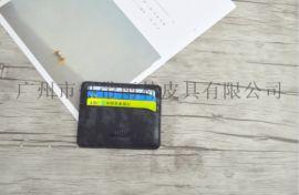 廠家定制OEM男女款頭層納帕雙色卡包