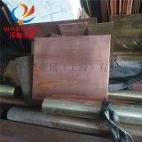 专业销售TP1磷脱氧铜/无氧铜带 削加工与磨削性能