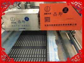 高效跑台丝印机/自动化丝印机/丝网印刷机/丝印厂家
