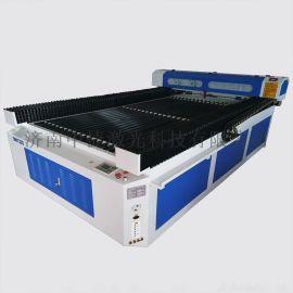 亚克力激光切割机 中捷激光科技