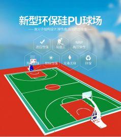 广西柳州塑胶硅PU室外篮球场施工方案 康奇体育