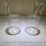 食品包装罐 透明塑料罐,进口食品包装罐