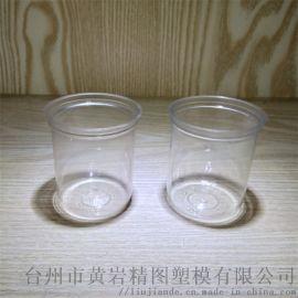 **食品包装罐 透明塑料罐,进口食品包装罐