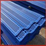 防風隔離網 興來防風網高度 擋風抑塵網
