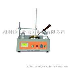 得利特A1021開口閃點測定儀