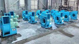 离心通风机耐高温碳钢 苏州磐力4-72碳钢