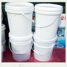 25升防盗桶25公斤美式桶25公斤大口桶