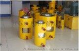雙作用千斤頂的廠家,晨光機具銷售熱線