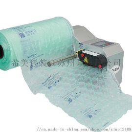 Semayair塑料制袋机填充泡机缓冲气垫机充气机