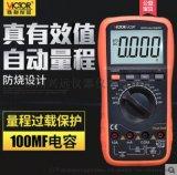 電工維修用VC97自動量程電工維修用
