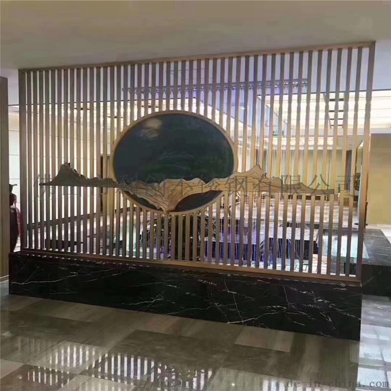 不锈钢异形装饰屏风定制黑钛客厅花格