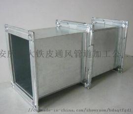 供安徽通风管道和安庆共板法兰风管加工