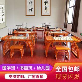 厂家直销中式国学桌幼儿园仿古书法桌国学馆课桌培训班