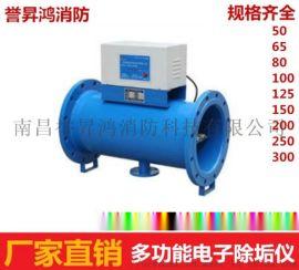 射频电子除垢仪 多功能电子水处理器 65
