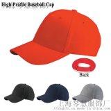 棒球帽定做上海源頭工廠