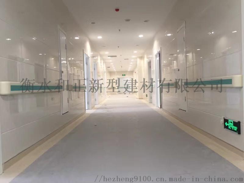 医院走廊扶手厂家@济宁走廊扶手厂家@走廊扶手厂家低价供应