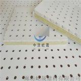 屹晟岩棉复合硅酸钙吸音板 穿孔复合吸音板吊顶
