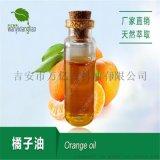 陳皮油Tangerine peel oil廠價批發