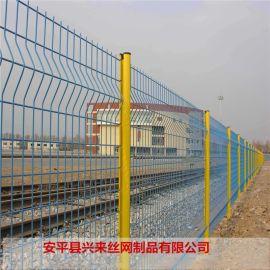 **护栏网 铁路护栏网现货 车间隔离网安装