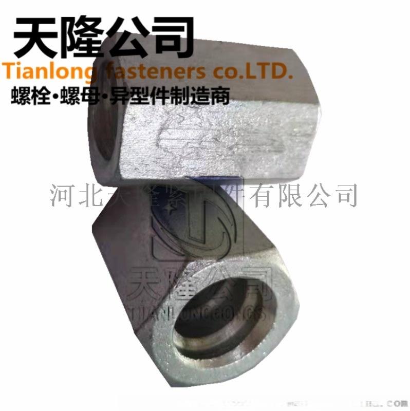 厂家直销精轧螺母精轧螺纹钢系列