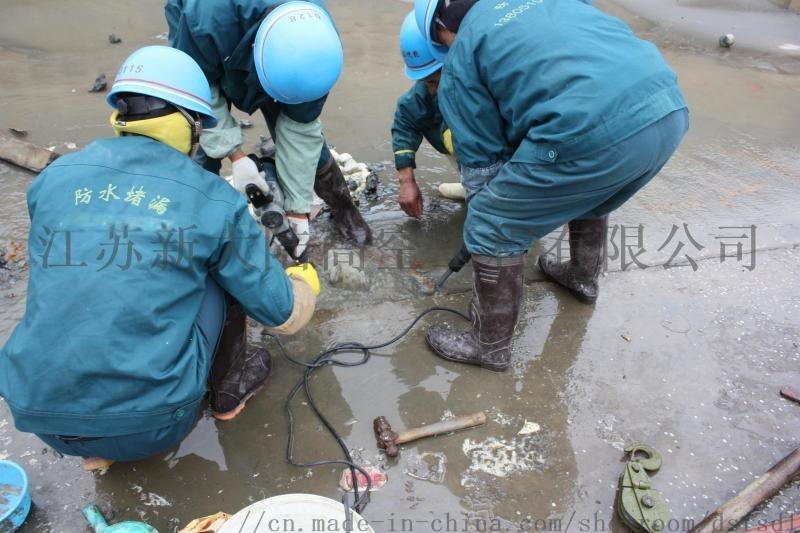 地下室带水维修方法、专业地下室防水补漏施工