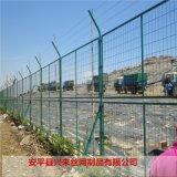 新疆铁丝网 护栏网片厂 基坑护栏网厂家