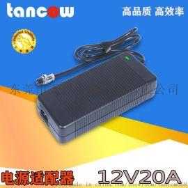 大功率12V20A开关电源适配器工业直流电源