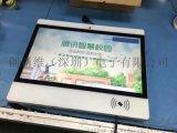 云南22寸液晶电子班牌厂家