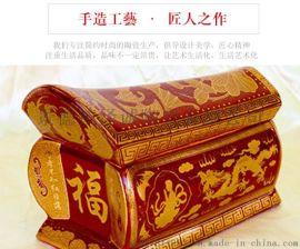 供应陶瓷骨灰盒景德镇骨灰盒 江西陶瓷骨灰盒景德镇骨灰盒批发厂家