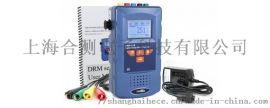 DRM-10A/1A 微歐計