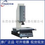 万濠二次元测量仪 VMS-3020F