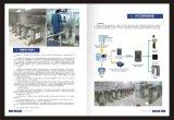 供应台湾品牌ESD门禁检测系统PR168SMT 供应匹瑞防静电三闸门