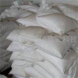 江苏常熟 供应高纯氟化氢钠
