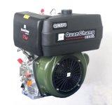 全昌QC570單缸風冷柴油機內燃機農用機械動力通用動力