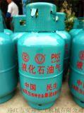 民生牌 民诺牌 15Kg液化石油气钢瓶 5Kg 50Kg 出口内销