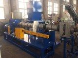 蘇州優質廢舊塑料回收造粒生產線