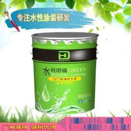 水性哈迪HD-6002 20KG 白竹炭净味水漆