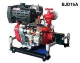 全昌15HP 便携式柴油消防泵