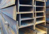 贵阳角钢 贵阳槽钢 贵阳工字钢贵阳钢板