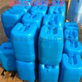 北京不锈钢电解抛光液,电解抛光设备厂家