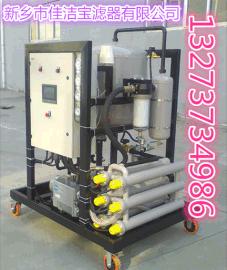 高效油滤油机真空过滤滤油机真空滤油机设备真空式滤油机变压器油