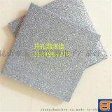 公路泡沫铝JT812 泡沫铝板复合  吸热泡沫铝浙江厂家