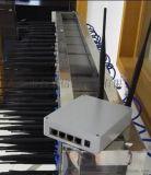 台鼎 TD-PB16 2.4G全向阅读器,